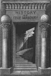 simbol-boas-dan-yakhin-berupa-bentuk-dua-pilar-tembaga