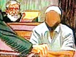 "Lukisan ""kaki tangan"" AS yang mukanya di ""blur"" Jamal al Fadl, saat persidangan sangat tertutup dan tak boleh difoto. Bahkan di internet tak beredar fotonya."