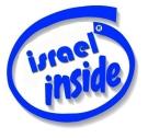 israel inside