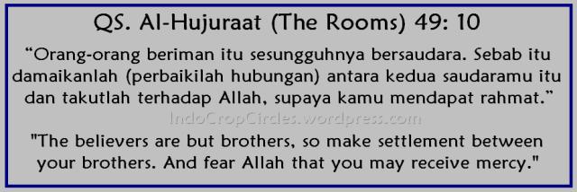 surat surah al-hujuraat 49, 10