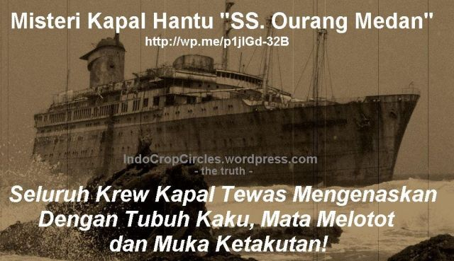 The ghost ship SS Ourang Medan banner