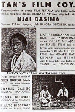 Poster fim Cerita Nyai Dasima - Pada masa lalu, legenda Nyai Dasima juga pernah diangkat menjadi film.