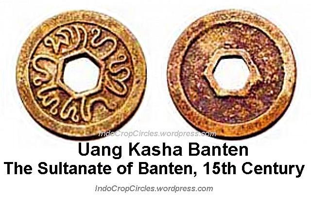 uang Kasha Kesultanan Banten