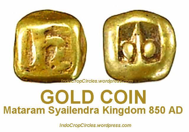Uang_Syailendra Javanese_gold_mas_or_tahil