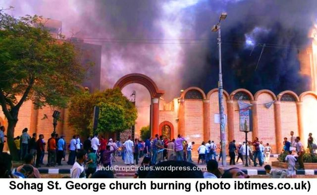 Sohag St. George church egypt