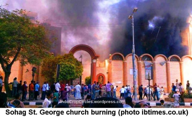 Sohag St. George church egypt