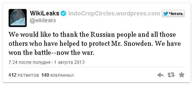 wikileaks snowden
