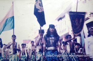 Pasukan Cirebon