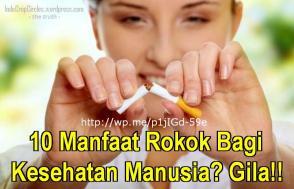 manfaat rokok bagi kesehatan banner