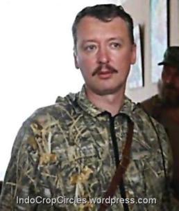 Igor Girkin strelkov pro russia