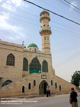 Masjid dan Makam Nabi Yunus di Israel