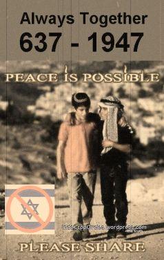arab jews yahudi israel