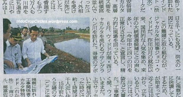 Asahi Shimbun wawancarai sikap Presiden Terpilih 2014-2015 soal Laut China Selatan