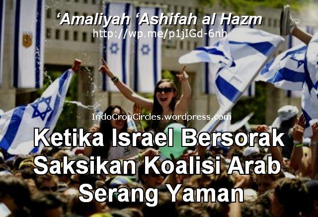 happy-israelis