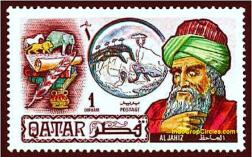 al-jahiz-stamp capture
