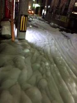 busa-misterius-banjiri-jepang-usai-gempa-bumi 11