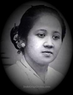 Raden Ajeng Kartini photo