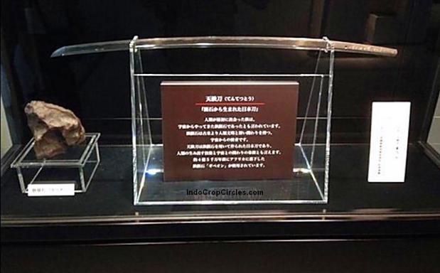 Katana (pedang) Tentetsutou