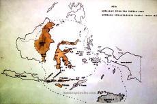 Wilayah Kerajaan Gowa sekitar tahun 1660-an.